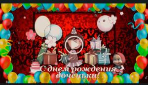 поздравление мамы с днем рождения дочери трогательные