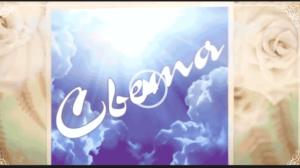 Cкачать видео открытку с днем рождения Светлана. Лучшие поздравления на каждый день!!!