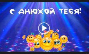 Видео поздравления с дне рождения Виталий. Скачать бесплатно видео открытки.