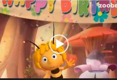 С днем рождения Дарина. Милые поздравления с днем рождения. Именное поздравление.
