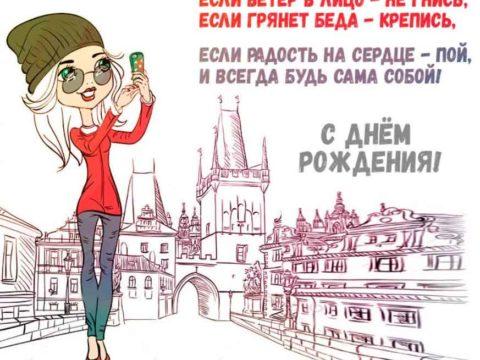 открытки женщине скачать бесплатно.