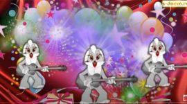 Музыкальное поздравление с днем рождения от заек. Скачать бесплатно.