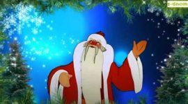 С НОВЫМ ГОДОМ 2021 от Деда Мороза. Скачать бесплатно.
