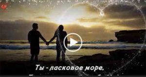 Признание в любви. Я тебя люблю. Женщине, девушке. Красивые открытки.